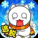 白猫与冰之城  1.00