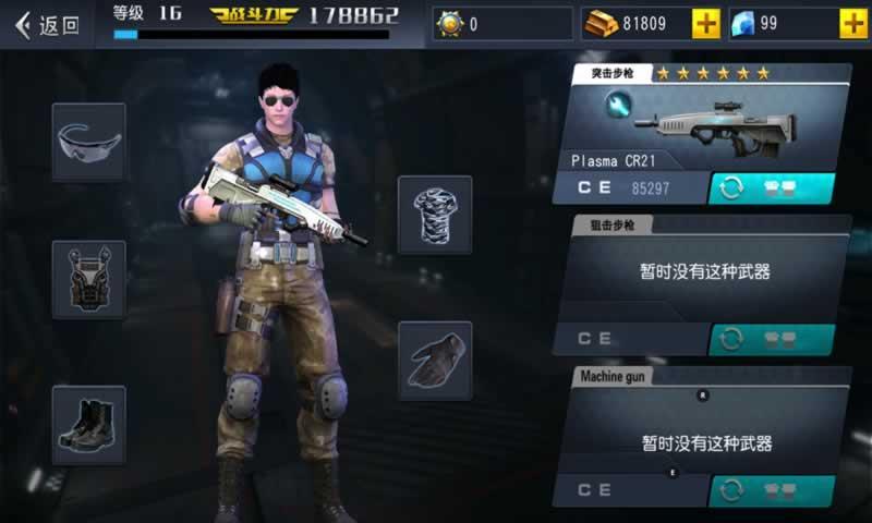 狙击任务汉化版
