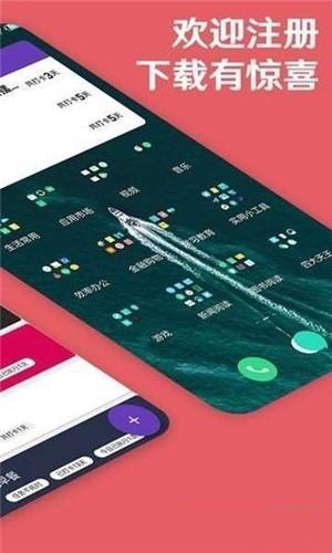 时时打卡app