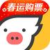 飞猪 app