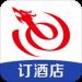 艺龙旅行 app