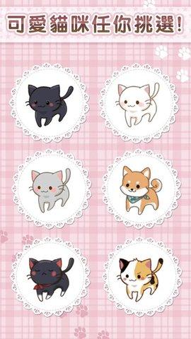 猫咪咖啡厅2