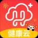 上海健康云