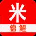 锦鲤米900  5.40.5