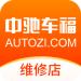 中驰车福  4.1.29