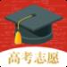 高考志愿软件  3.09.0706