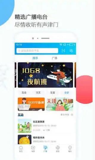 天津广电网络