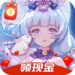 妖妖灵记  0.12.6