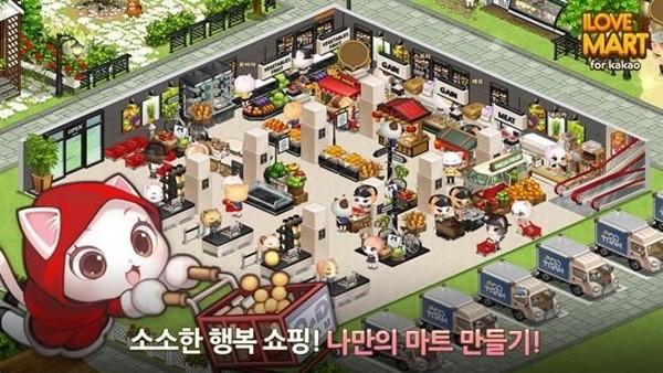 理想型超市