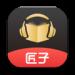 匠子音频  1.0.0