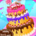 宝宝做生日蛋糕  1.4