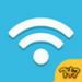 WiFi免费通  5.0.5