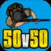 生存竞赛50v50