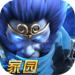 乱斗西游2  1.0.143