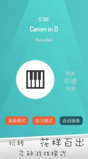 中国好声音投票网址