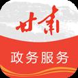 甘肃省财政厅统一缴费平台  1.3.3