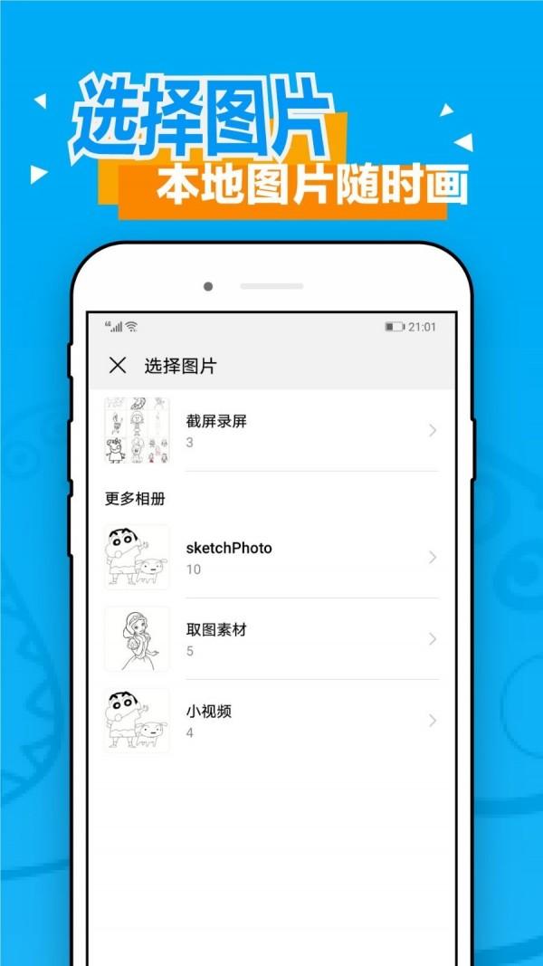 风车动漫app