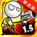 卡通防御战1.5破解版  2.8.5
