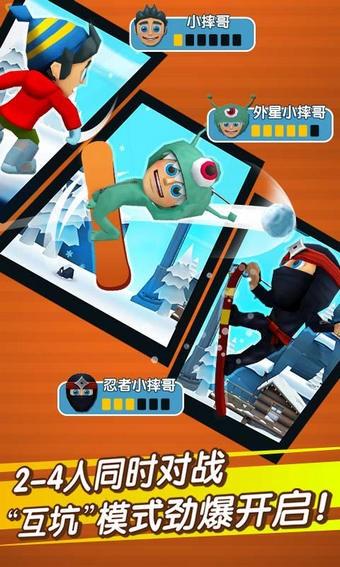 滑雪大冒险2新版