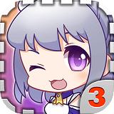 爱养成3新版  1.5.3.1