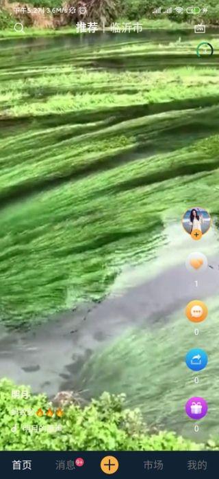 小花短视频