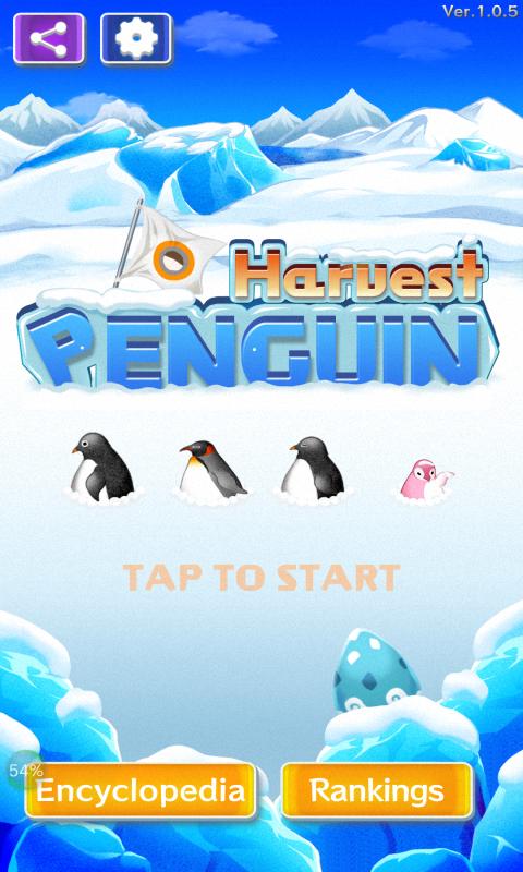 消消乐养企鹅