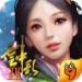 云中歌2九游版  1.1.5