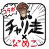 火柴人暴走  3.7.4