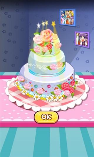 创意蛋糕房