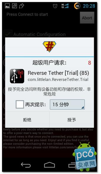Reverse Tether汉化版