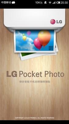 LG Pocket Photo