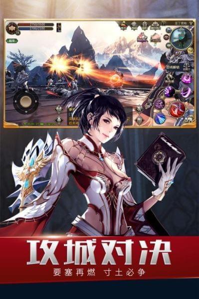 天堂2血盟腾讯版