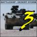 超级坦克沙漠风暴3  1.0