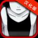 监狱脱出少女lie 汉化版  1.2中文版
