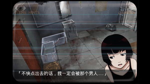 监狱脱出少女lie 汉化版