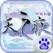 轩辕剑之天之痕手游百度版  1.6.1.0