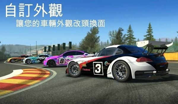 真实赛车3TV版