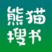 熊猫搜书  1.1.4