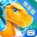 龙迷传奇破解版  1.4.0k