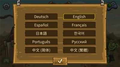 王国保卫战前线中文版