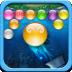 海底泡泡龙  3.2.5
