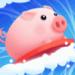 乘风破浪的猪破解版  1.0