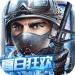 全民枪战2.0最新版  3.21.1