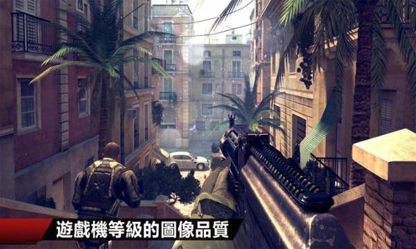 现代战争4决战时刻中文版