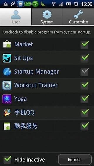 Startup Manager启动管理