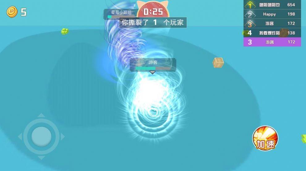 模拟龙卷风