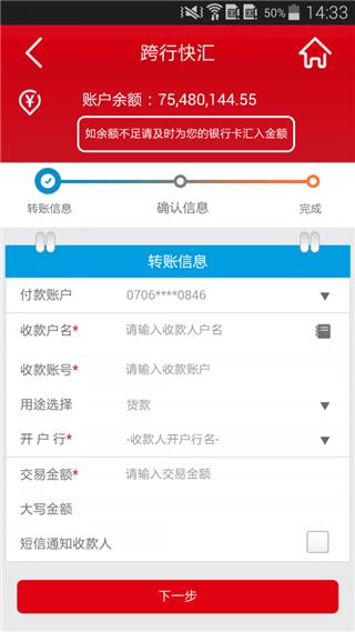 吴江农村商业银行