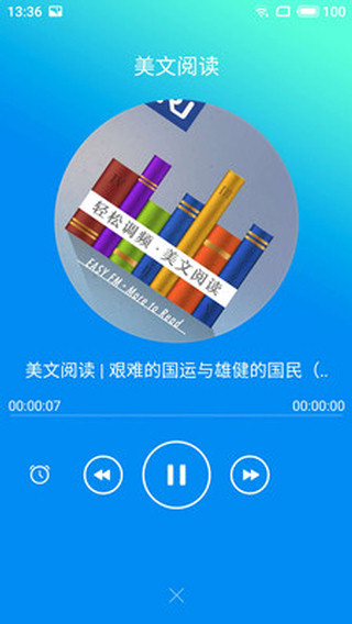 Voice of China