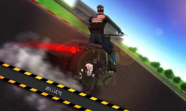 摩托车机械师