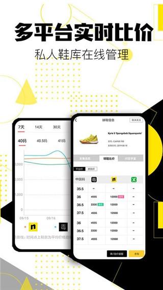 球鞋发售日历